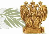 Об использовании изображений двуглавого орла участниками общественного движения «Непосредственная власть народа Российской Федерации» (разъяснение)