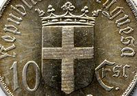 Идеи и образы: исторические и псевдоисторические интерпретации государственных гербов