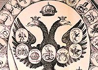 Герб России в дневнике И.-Г. Корба и его правка Г. Гюйссеном
